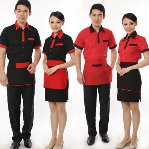 Đồng phục của phục vụ 05